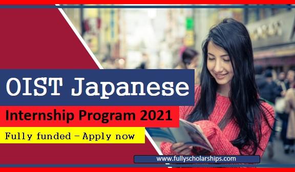 fully funded OIST Japanese Internship Program 2021.